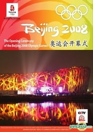 http://filmzdarma.online/kestazeni-beijing-2008-olympics-games-opening-ceremony-113530