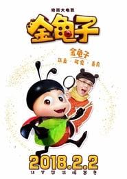 http://filmzdarma.online/kestazeni-the-ladybug-113586