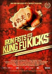 http://filmzdarma.online/kestazeni-iron-fists-and-kung-fu-kicks-113600