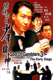 http://kezhlednuti.online/legend-of-god-of-gamblers-11613