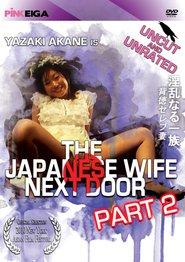 http://filmzdarma.online/kestazeni-the-japanese-wife-next-door-part-2-13079