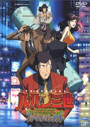 http://kezhlednuti.online/lupin-sansei-episode-0-first-contact-13902