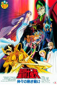 http://kezhlednuti.online/saint-seiya-the-heated-battle-of-the-gods-16760