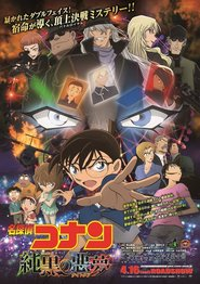 http://kezhlednuti.online/detective-conan-the-darkest-nightmare-18363