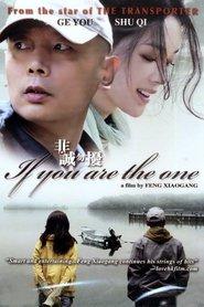 http://filmzdarma.online/kestazeni-fei-cheng-wu-rao-18532
