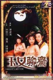 http://filmzdarma.online/kestazeni-yuk-lui-liu-chai-19788