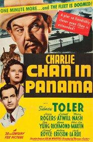 http://filmzdarma.online/kestazeni-charlie-chan-in-panama-20585