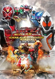 http://filmzdarma.online/kestazeni-kamen-rider-kamen-rider-wizard-fourze-movie-war-ultimatum-21180