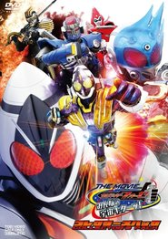 http://kezhlednuti.online/kamen-rider-fourze-the-movie-everyone-space-is-here-21324