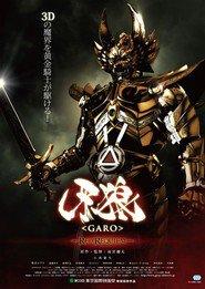 http://filmzdarma.online/kestazeni-garo-the-movie-red-requiem-21880