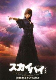 http://filmzdarma.online/kestazeni-sky-high-22063