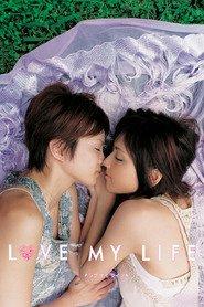 http://filmzdarma.online/kestazeni-love-my-life-22191