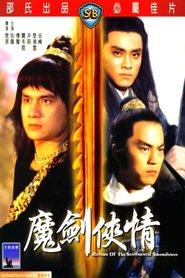 http://filmzdarma.online/kestazeni-mo-jian-xia-qing-22226