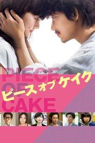 http://filmzdarma.online/kestazeni-piece-of-cake-22353