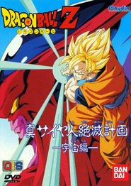 http://kezhlednuti.online/dragon-ball-z-plan-to-eradicate-the-saiyans-22873