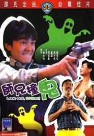 http://filmzdarma.online/kestazeni-shi-xiong-zhuang-gui-24731