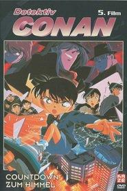 http://filmzdarma.online/kestazeni-meitantei-conan-tengoku-e-no-count-down-25433