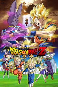http://kezhlednuti.online/dragon-ball-z-battle-of-gods-2621
