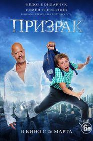 http://filmzdarma.online/kestazeni-prizrak-26898