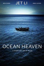 http://filmzdarma.online/kestazeni-nebesky-ocean-27856