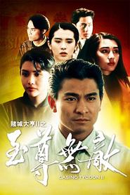 http://filmzdarma.online/kestazeni-do-sing-daai-hang-ii-ji-ji-juen-mo-dik-28911