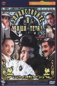 http://filmzdarma.online/kestazeni-zdravstvujte-ja-vasa-tota-28985
