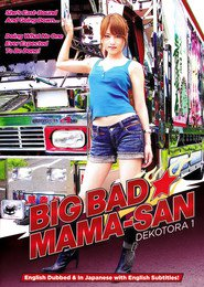 http://filmzdarma.online/kestazeni-big-bad-mama-san-dekotora-1-29680