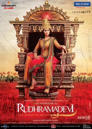http://filmzdarma.online/kestazeni-rudhramadevi-29813