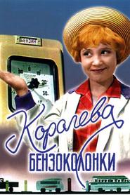 http://filmzdarma.online/kestazeni-koroleva-benzokolonki-34849