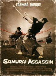 http://filmzdarma.online/kestazeni-samuraj-35274