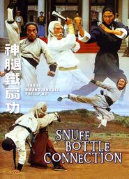 http://filmzdarma.online/kestazeni-shen-tui-tie-shan-gong-38067