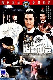 http://filmzdarma.online/kestazeni-chu-liu-xiang-zhi-you-ling-shan-zhuang-39140