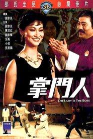 http://filmzdarma.online/kestazeni-chang-jen-men-39357