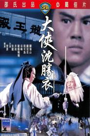 http://filmzdarma.online/kestazeni-daai-hap-sam-sing-yi-39368