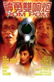 http://filmzdarma.online/kestazeni-shen-yong-shuang-xiang-pao-39793