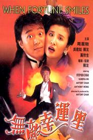 http://filmzdarma.online/kestazeni-wu-di-xing-yun-xing-42202