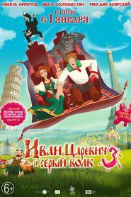 http://filmzdarma.online/kestazeni-ivan-tsarevich-i-seryy-volk-3-44126