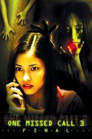 http://filmzdarma.online/kestazeni-chakushin-ari-final-44704
