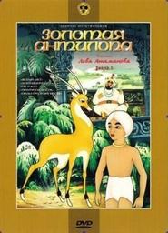 http://filmzdarma.online/kestazeni-zlata-antilopa-47484