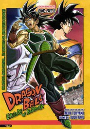 http://kezhlednuti.online/dragon-ball-episode-of-bardock-48133