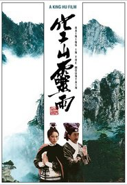 http://filmzdarma.online/kestazeni-kong-shan-ling-yu-49396