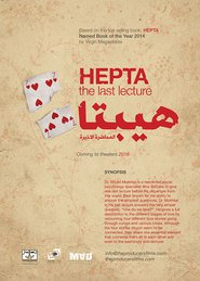 http://kezhlednuti.online/hepta-the-last-lecture-50980