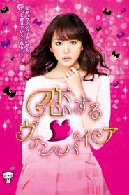 http://filmzdarma.online/kestazeni-vampire-in-love-52448