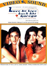 http://filmzdarma.online/kestazeni-love-ke-liye-kuchh-bhi-karega-53042