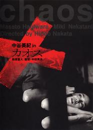 http://filmzdarma.online/kestazeni-kaosu-53518
