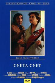http://filmzdarma.online/kestazeni-sueta-suet-53973