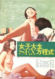 http://filmzdarma.online/kestazeni-joshidaisei-sex-hoteishiki-57168