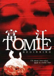 http://filmzdarma.online/kestazeni-tomie-beginning-60921