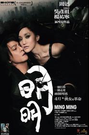 http://filmzdarma.online/kestazeni-ming-ming-63414