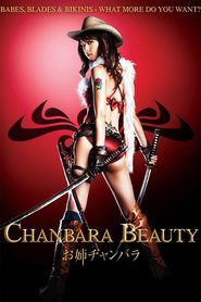 http://kezhlednuti.online/oneechanbara-the-movie-65355